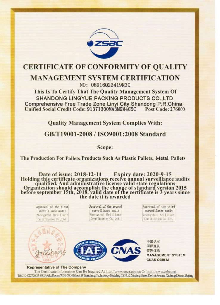 ISO9001 plastic pallets factory