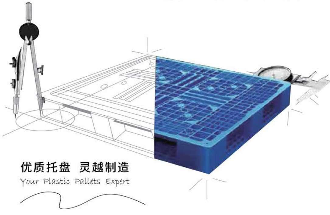 Lingyue-pallets